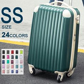 【全品10%OFFクーポン!】キャリーケース 機内持ち込み キャリーバッグ スーツケース 小型 SS サイズ 1年間保証 TSAロック搭載 軽量 1日〜3日用 ファスナー かわいい 4輪 suitcase Travelhouse T8088