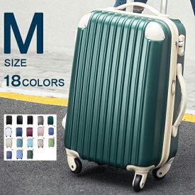 【Fashion THE SALE限定特価!】スーツケース Mサイズ キャリーバッグ キャリーケース【マネ出来ない品質で21万台突破!】超軽量 TSAロック搭載 4日-7日 中型 1年間保証 suitcase Travelhouse T8088