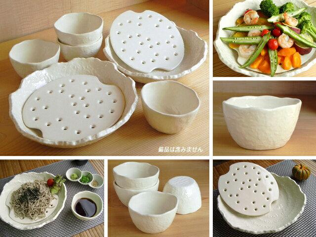 【送料無料】白い水切り大鉢&そばちょこセット白い食器/業務用/和食器/盛鉢/大皿/盛込み