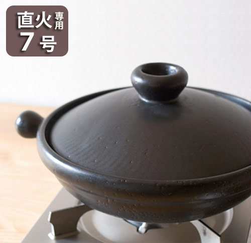 【TOJIKITONYA】 とっても持ちやすい 万古焼 こぶし 土鍋 黒 7号耐熱食器/業務用/ガス対応/日本製/ばんこ焼