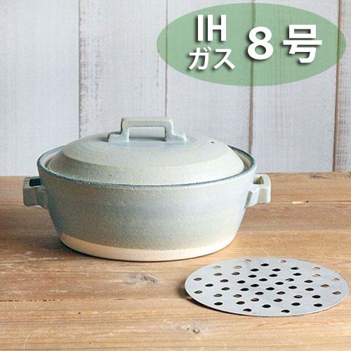 【送料無料】IH土鍋(金属板入)グレー8号直火・IH対応土鍋/ガス対応/IH・ガス両方対応/日本製