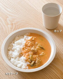 ☆ 薄手ロクロ 磁器 : 6寸クープ ☆ /TOJIKITONYA/