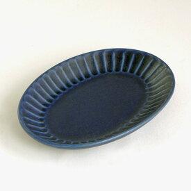 カノン オーバル小皿:ネイビーTOJIKI TONYA/カフェ食器/楕円皿/おしゃれ/売れ筋/人気/プレート