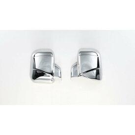 軽トラ ダイハツ 500系 ハイゼットトラック/ハイゼットジャンボ ドアミラーカバー (R&L) メッキ カスタム パーツ