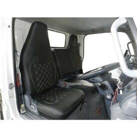 三菱ふそう2t ブルーテックキャンター 標準車(一体式) フェイクレザーシートカバー黒 (4点) カスタム パーツ