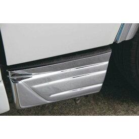 三菱フソウ ブルーテックキャンター/ジェネレーションキャンター/Wキャブ共通 標準車 ステップメッキカバー (R&L) 2t トラック メッキ パーツ カスタム