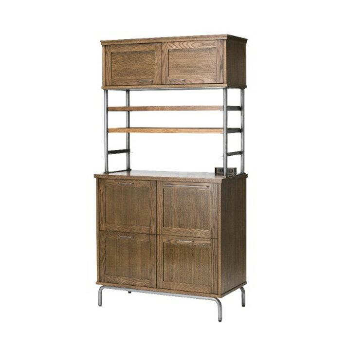 ジャーナルスタンダードファニチャー(journal standard Furniture) BRISTOL KITCHEN BOARD(ブリストルキッチンボード)
