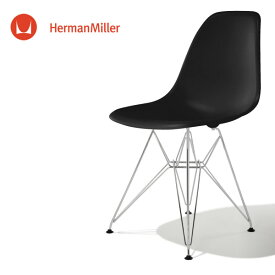 イームズ サイドシェルチェア DSR ブラック クロームベース スタンダードグライズ[DSR. 47 ZA E8]【Herman Miller ハーマンミラー 正規品】