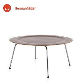 イームズ プライウッドコーヒーテーブル メタルベース/ウォールナットトップ [CTM. OU 47]【Herman Miller ハーマンミラー 正規品】