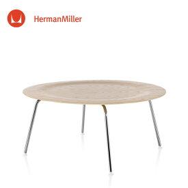 イームズ プライウッドコーヒーテーブル メタルベース/ホワイトアッシュトップ [CTM. A2 47]【Herman Miller ハーマンミラー 正規品】