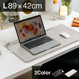 【在庫有/短納期】Orbitkey Desk Mat(オービットキー・デスク・マット)Lサイズ【リモートワーク 幅89cm 奥行42cm】