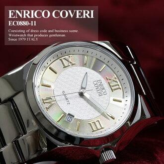 ENRICO COVERI恩利考·koberi手表人表银子×香槟黄金EC0880-11