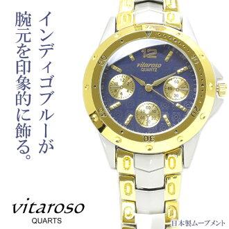 vitaroso menzuuotchivitarosso日本制造运动计时仪设计手表靛蓝