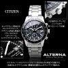 西鐵城ALTERNA計時儀搭載人表手錶黑色×銀子VO10-5892