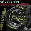 カシオ G-SHOCK メンズ 腕時計 スカイコックピット GW-3500B-1A G-1250B-1A CASIO 送料無料