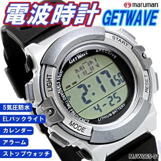 丸萬塑膠收音機時鐘 GETWAVE MJW065-01 MJW065-02 MJW069-01