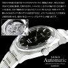 精工男士手表机械机械机械 SARB039 精工