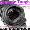 G-SHOCK G打擊CASIO卡西歐賈森G-001-1A高級綫黑色