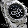 男子的手錶vitaroso QUARTS日本製造運動VITA22