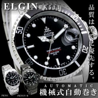 男士手表埃尔金 ELGIN FK 531 计时手表男士潜水员