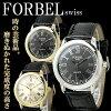 FORBEL 瑞士手錶為貝爾: 藝術-FB-9890