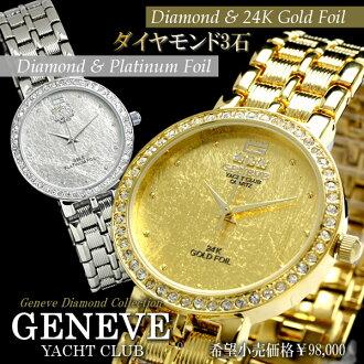 商店的独家销售! 日内瓦游艇俱乐部日内瓦豪华线男装钻石 x K24 黄金和纯铂箔手表 GYA 4008