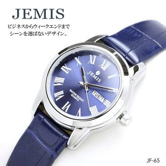 SEIKO精工手表女士JEMIS jiemisu JF-65