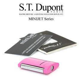 S.T.Dupont デュポン MINIJET ライター 送料無料