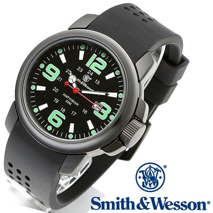 [正規品] スミス&ウェッソン Smith & Wesson ミリタリー腕時計 AMPHIBIAN COMMANDO BLACK SWW-1100 [あす楽] [ラッピング無料] [送料無料] [雑誌掲載ブランド]