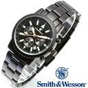 [正規品] スミス&ウェッソン Smith & Wesson クロノグラフ ミリタリー腕時計 PILOT WATCH CHRONOGRAPH BLACK SWW-169 [あす楽] [送料無料] [雑誌掲載ブランド]