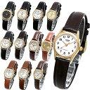 カシオ 腕時計 レディース CASIO STANDARD ANALOGUE LADYS スタンダート アナログ チプカシ チープカシオ プチプラ ベ…