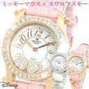 ディズニー Disney 限定モデル【豪華スワロフスキーを64石も使用】ミッキーマウス レディース 腕時計 取り外し可能!…