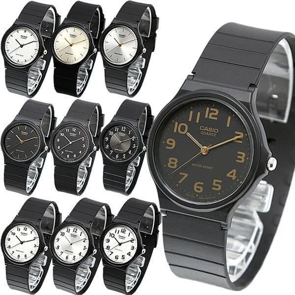 カシオ 腕時計 メンズ CASIO STANDARD ANALOGUE MENS スタンダート アナログ チプカシ チープカシオ プチプラ ベーシック シンプル MQ-24 【メール便で送料無料】
