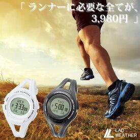 腕時計 メンズ 人気 ブランド 【 人気ランキング掲載 】 LAD WEATHER ラドウェザー メンズ腕時計 スポーツ マラソン ランニング 消費カロリー 計算 ストップウォッチ