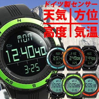 [LAD WEATHER]户外运动表 德国制传感器 高度/气压/温度/天气 户外 电子罗盘 登山 运动手表