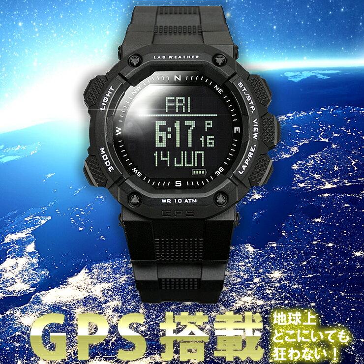 GPS搭載 アウトドア 腕時計 メンズ 【LAD WEATHER ラドウェザー】雑誌掲載 登山/キャンプ 高度計/心拍測定/カロリー計測 激安 GPSランニングウォッチ GPSウォッチ GPS腕時計 スポーツウォッチ ランニング/マラソン/ジョギング GPS WATCH