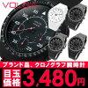 低价格 1980 日元 !最受欢迎的腕表销售 !石英多针模拟显示秒表 / 速度计光民光男装 / 女装男装 / 妇女 / 中性腕表