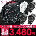 Vg001 thumb 3480