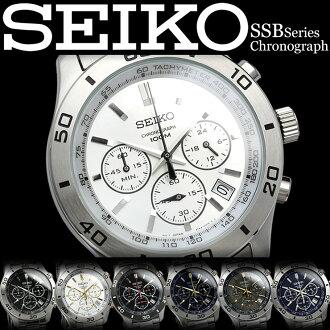 手表SEIKO精工手表SSB系列SSB047P1 SSB049P1 SSB051P1 SSB053P1 SSB055P1 SSB057P1 SSB059P1