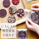 チョコレート ワークショップ @バニラビーンズみなとみらい本店