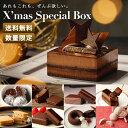 【12月31日までのお届け】月替わりケーキ福袋