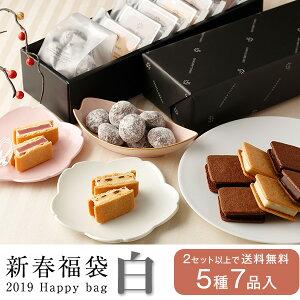 バニラビーンズ 新春福袋 白 7品入 チョコレート ス...