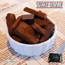 訳あり タイムセール 数量限定 生チョコの切れはし 90g バニラビーンズ セール品 簡易包装 ご自宅用 生チョコ 生チョ…