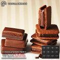 【50代女性】おいしいチョコレートを贈ろう!手土産やプレゼントにおすすめは?