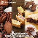 バニラビーンズ プロジェクト発足2周年記念セット ショーコラ 7個入 ご自宅用 簡易包装 ウィンター 冬限定 チョコレー…