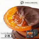 オランジュ チョコレート スイーツ