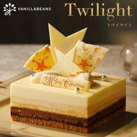 クリスマスケーキ 2020 Twilight [12/31着迄]