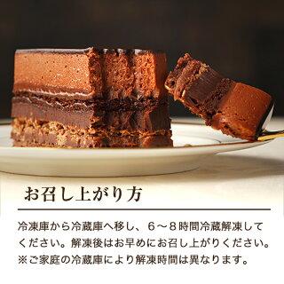 ムッシュ・ショコラ・アメール
