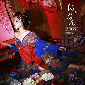 vanityME.高級着物ドレス浴衣 蒼花魁 青 和柄 本格和装 S・Mサイズ vyt-170331-2