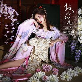 vanityME.高級着物ドレス浴衣 桜花魁 天女のような淡い薄ピンク 和柄 本格和装S・Mサイズ vyt-170331-5